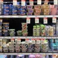 Target vegan yogurt section!